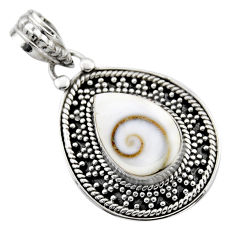 5.38cts natural white shiva eye 925 sterling silver pendant jewelry r53194