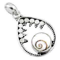 3.42cts natural white shiva eye 925 sterling silver pendant jewelry r57695