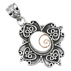 4.46cts natural white shiva eye 925 sterling silver pendant jewelry r57796