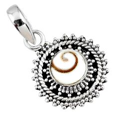 2.23cts natural white shiva eye 925 sterling silver pendant jewelry r58093