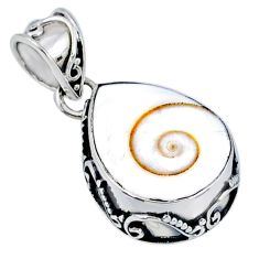 8.84cts natural white shiva eye 925 sterling silver pendant jewelry r60952