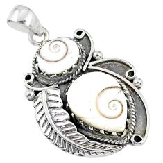 13.22cts natural white shiva eye 925 sterling silver pendant jewelry r67686