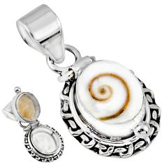5.53cts natural white shiva eye 925 sterling silver poison box pendant r55666