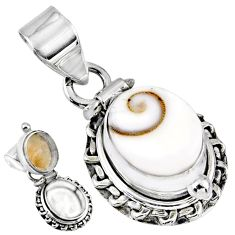 5.08cts natural white shiva eye 925 sterling silver poison box pendant r55667