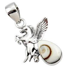 3.83cts natural white shiva eye 925 sterling silver unicorn pendant r48337