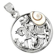 2.88cts natural white shiva eye 925 sterling silver unicorn pendant r52765