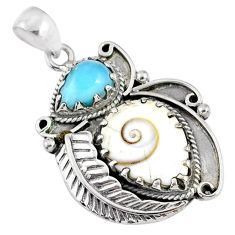 13.22cts natural white shiva eye larimar 925 sterling silver pendant r67694