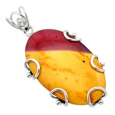 23.95cts natural yellow mookaite 925 sterling silver pendant jewelry t31781