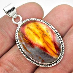 17.18cts natural yellow mookaite 925 sterling silver pendant jewelry t53777