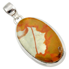 Clearance Sale- 18.70cts natural yellow rocky butte picture jasper 925 silver pendant d41968