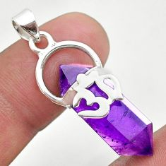 11.07cts om symbol double pointer natural purple amethyst silver pendant t44310