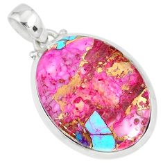 18.28cts pink spiny oyster arizona turquoise 925 sterling silver pendant r81232