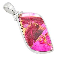 15.68cts pink spiny oyster arizona turquoise 925 sterling silver pendant r81238
