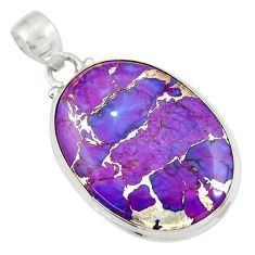18.15cts purple copper turquoise 925 sterling silver pendant jewelry d41802