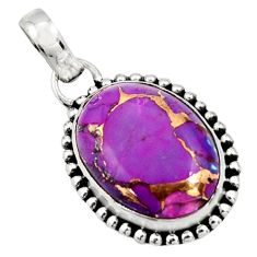 11.57cts purple copper turquoise 925 sterling silver pendant jewelry r26554