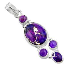 14.70cts purple copper turquoise amethyst 925 sterling silver pendant r44659