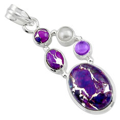 15.27cts purple copper turquoise amethyst 925 sterling silver pendant r44660
