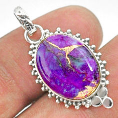 7.66cts purple copper turquoise oval 925 sterling silver pendant jewelry t35831
