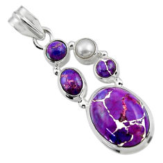 15.04cts purple copper turquoise pearl 925 sterling silver pendant r44655