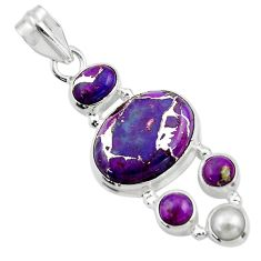 14.33cts purple copper turquoise pearl 925 sterling silver pendant r44657