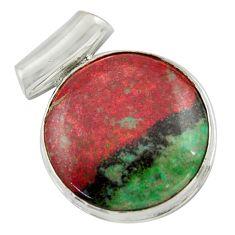 17.42cts sonora sunrise (cuprite chrysocolla) 925 sterling silver pendant r41732