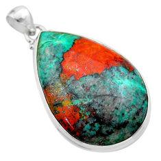 37.10cts sonora sunrise (cuprite chrysocolla) 925 sterling silver pendant t45004