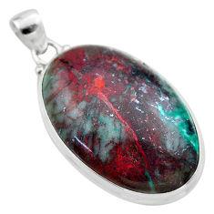 33.68cts sonora sunrise (cuprite chrysocolla) 925 sterling silver pendant t45008