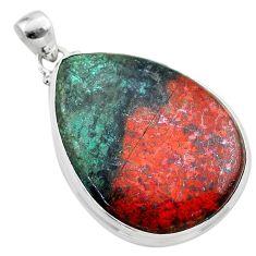 38.89cts sonora sunrise (cuprite chrysocolla) 925 sterling silver pendant t45013