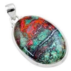 30.86cts sonora sunrise (cuprite chrysocolla) 925 sterling silver pendant t45016
