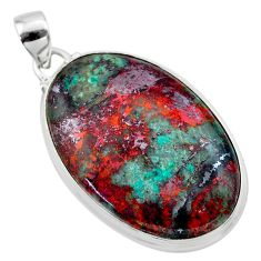 34.92cts sonora sunrise (cuprite chrysocolla) 925 sterling silver pendant t45017