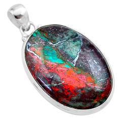30.35cts sonora sunrise (cuprite chrysocolla) 925 sterling silver pendant t45019
