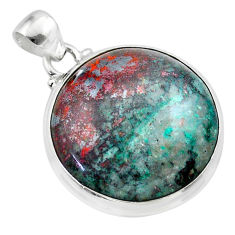 24.33cts sonora sunrise (cuprite chrysocolla) 925 sterling silver pendant t45044