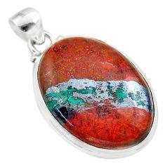 23.95cts sonora sunrise (cuprite chrysocolla) 925 sterling silver pendant t45049