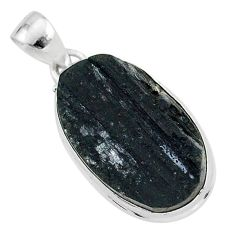 Ultimate protection black tourmaline raw 925 sterling silver pendant r96734