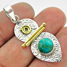 3.10cts victorian blue arizona mohave turquoise silver two tone pendant t55749