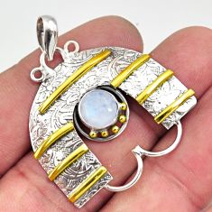 Clearance Sale- 2.83cts victorian natural rainbow moonstone 925 silver two tone pendant d44057