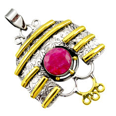 Clearance Sale- 5.55cts victorian natural red ruby 925 sterling silver two tone pendant d44054