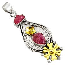 Clearance Sale- 9.65cts victorian natural ruby rough 925 silver two tone flower pendant d44026