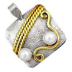 Clearance Sale- 2.59cts victorian natural white pearl round 925 silver two tone pendant d44001