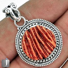 MAGICAL DAZZLING GOLDEN CARDITA SHELL 925 STERLING SILVER PENDANT JEWELRY G31700