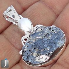 14.90cts NATURAL BLACK SILICON GEMSTONE PEARL 925 STERLING SILVER PENDANT G10872
