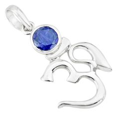 2.43cts natural blue iolite round 925 sterling silver om symbol pendant p73739