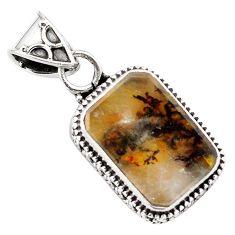 9.41cts natural brown dendritic quartz 925 sterling silver pendant p84619