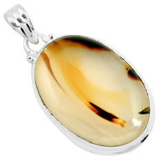 18.68cts natural brown montana agate 925 sterling silver pendant jewelry p40780