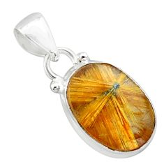 6.45cts natural golden half star rutile 925 sterling silver pendant p75989