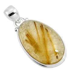 22.28cts natural golden rutile 925 sterling silver pendant jewelry p92155