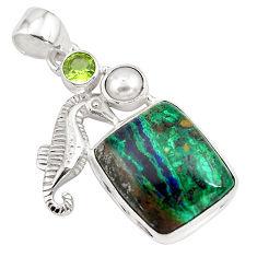 12.62cts natural green azurite malachite pearl silver seahorse pendant p79360