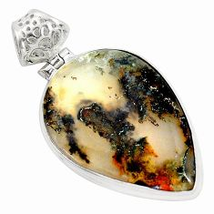 17.22cts natural multi color plume agate 925 sterling silver pendant p34116