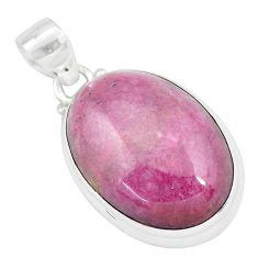 31.53cts natural pink rhodonite in black manganese 925 silver pendant p57896