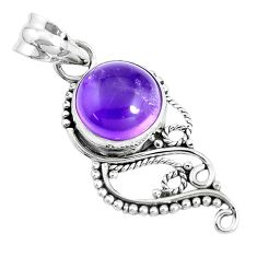5.54cts natural purple amethyst 925 sterling silver pendant jewelry p39383